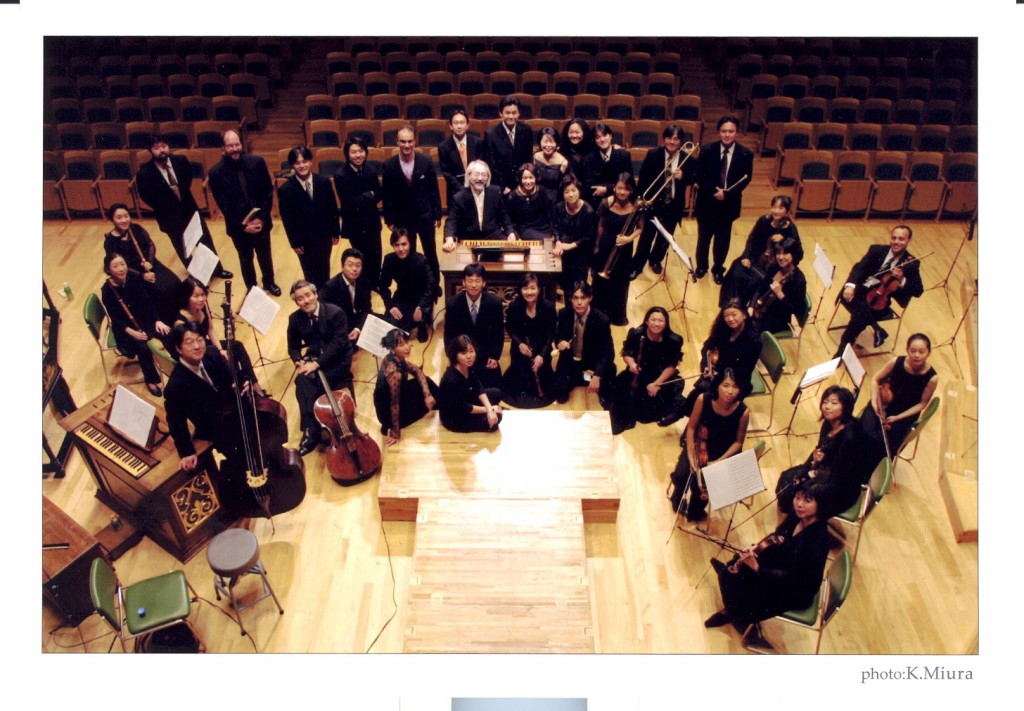 Bach Collegium Japan Foto: K. Miura