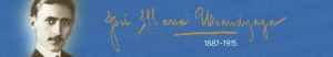 Cebecera de la web que Eresbil ha dedicado al centenario de J.M Usandizaga www.eresbil.com